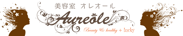 オーガニック美容室オレオール